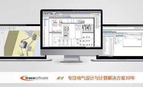 电气设计与计算解决方案
