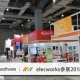 电气工程数字化设计平台亮相上海工博会