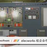 elecworks教育合作