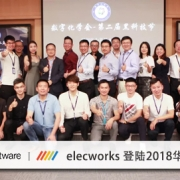 elecworks在华为黑科技节上亮相演讲