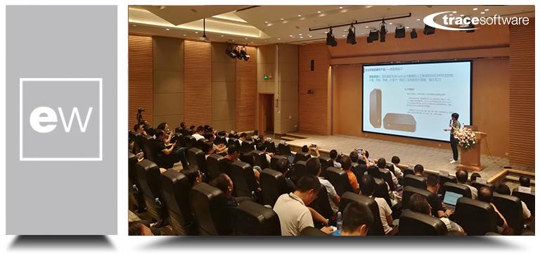 elecworks在华为黑科技节活动现场