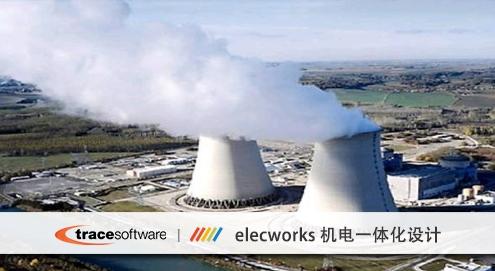 elecworks电气设计软件用于核电维修设备电气设计