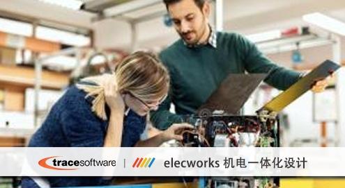 基于elecworks机电一体化教学的研究