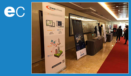 eleccalc建筑电气设计软件,电气计算软件