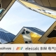 BIM电气软件,电气设计软件,电气计算软件,建筑电气BIM软件