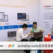 SNEC_archelios光伏软件